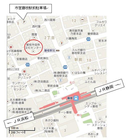 藤枝文化センター.jpeg