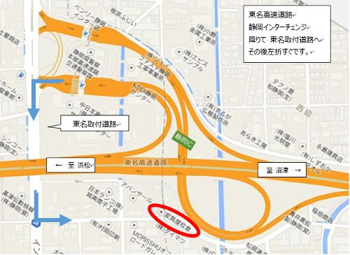 20140113_s_kaguya_azekura.jpg